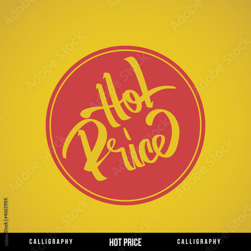 HOT PRICE Vector Lettering.