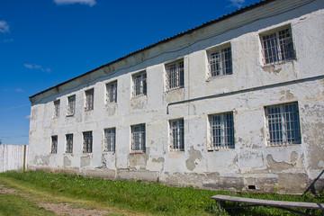 Museum of political repressions, Perm edge, Russia