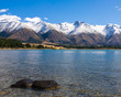 Lake Ohau South Island New Zealand
