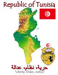 Tunisia Africa national emblem map symbol motto