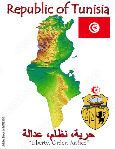 Tunisia Africa national emblem map symbol motto
