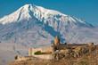 Fototapeten,armenian,kaukasus,kreuz,kloster