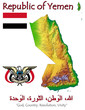 Yemen Asia national emblem map symbol motto