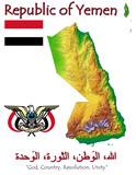 Yemen Asia national emblem map symbol motto