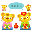 Korean Traditional greetings in Tiger Mascot. Twelve zodiac Char