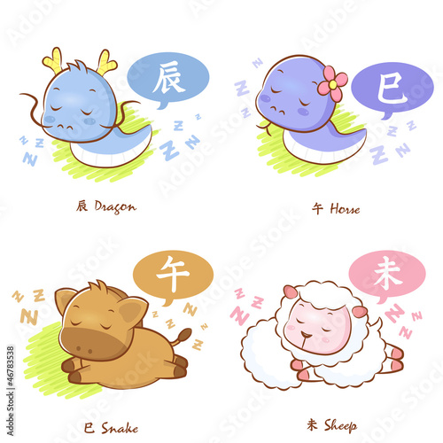 Sleeping Dragons and Snakes, Dream of horses and sheep Mascot. T