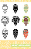 African masks part 1, vector