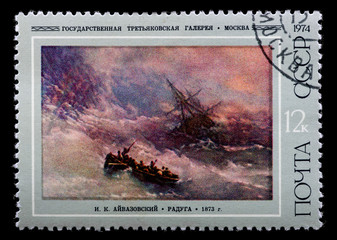 Postal stamp. I.K. Ayvazovsky the Rainbow, 1974