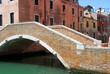 pont de castello à venise