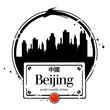 timbre Pékin