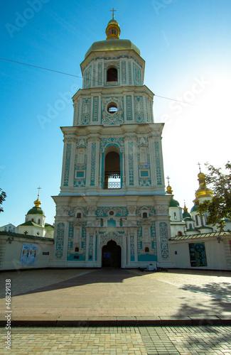 Sofia, Kiev