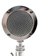 Single old microphone