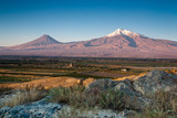 Fototapety Ararat mountain.