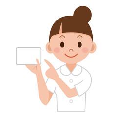 看護師 診察券