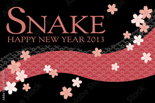 2013 cherry blossom new year's card design