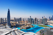 Downtown Dubai is a popular place for shopping and sightseeing