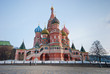 Saint Basil's Cathedral, at Red Square, Moscow, Russia