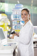 Pharmacy: Scanning a Pill Bottle