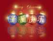 Ornaments with Chinese Merry Christmas Text