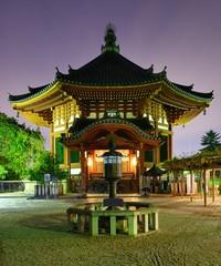 Nanendo in Nara, Japan