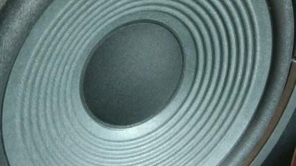 Speaker Vibrating Closeup