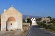 Etia traditional village at Crete island, Greece
