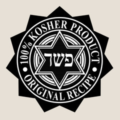 100% Kosher Product / Original Recipe Seal