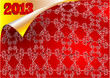 2013 chritmas background