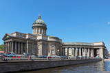 The landscape with a view of the Kazan Cathedral, St. Petersburg