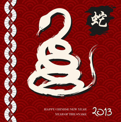 Chinese New Year of the Snake