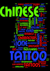 Chinese Tattoos  Your Piece Of An Enchanting History