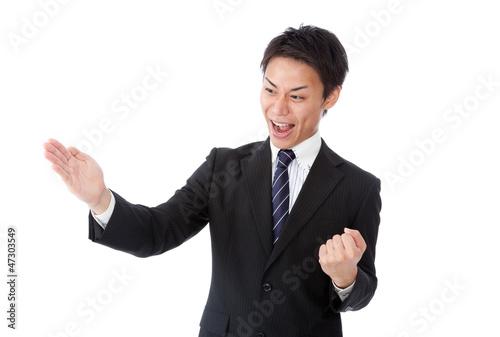 businessman with a karate chop