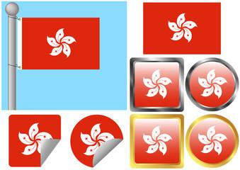 Flag Set Hong Kong