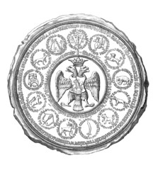 Russian Seal : tsar Ivan IV (LeTerrible) - 16th century - Recto