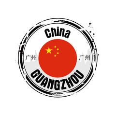 timbre Chine Canton