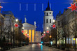 Vilnius at night, Christmas decoration in the street