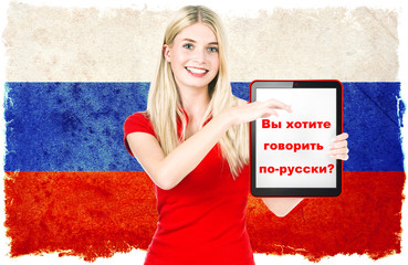 russian language online learning concept