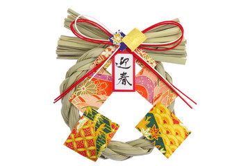 Shinto straw festoon decorating New Year in Japan