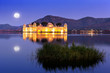 The palace Jal Mahal at night