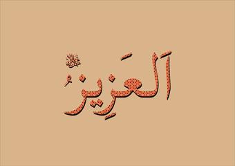 Al Aziz