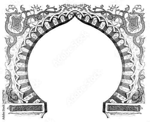 1001 Nights - Arabian Page Ornament