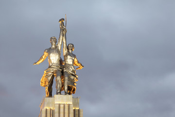 Worker and Collective Farm monument