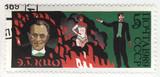 Circus magician Emil Kio on post stamp poster
