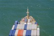 Container Ship Entering San Francisco Bay