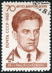 USSR - 1963: shows portrait of Vladimir Vladimirovich Mayakovsky