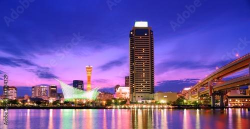 Kobe Japan Port Tower