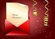 Weihnachtlicher Brief mit goldenen Bändern