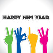 happy new year 2013 is design with finger
