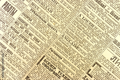 Fotobehang Kranten Old newspaper
