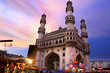400 Year old historic Charminar in Hyderabad India - 47490128
